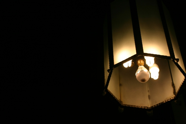 The light fixture in the Dining Hall at Brackenhurst.